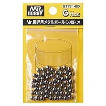 Gツール GT73 Mr.攪拌用メタルボール 60個入