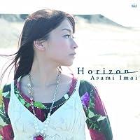 「HORIZON(PCゲーム「黄昏のカル(仮)」(工画堂スタジオ)OPテーマ曲) c/w タイトル未定(「今井麻美のSinger Song Gamer」イメージソング)」