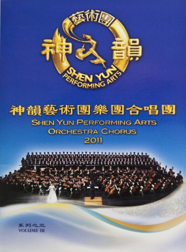Shen Yun Performing Arts Orchestra Chorus - Volume III