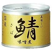 伊藤食品 美味しい鯖味噌煮 190g×4缶