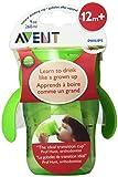 フィリップスAVENT BPAフリーナチュラル飲料カップ 250ml 並行輸入品 ランキングお取り寄せ