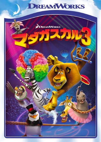 3[DVD]