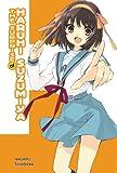 The Surprise of Haruhi Suzumiya (The Haruhi Suzumiya Series Book 10)