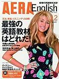 AERA English (アエラ・イングリッシュ) 2009年 12月号 [雑誌]