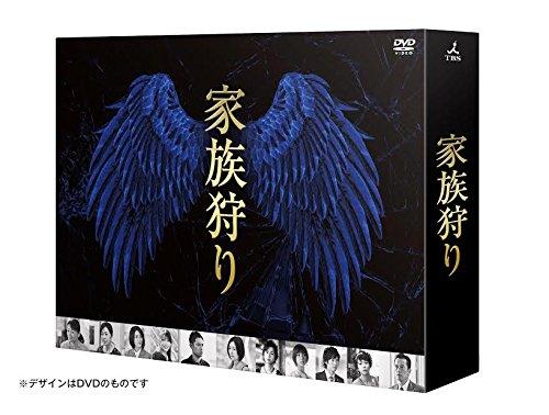 家族狩り ディレクターズカット完全版 [Blu-ray]