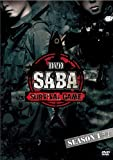 SABA SURVIVAL GAME SEASONI #1 [DVD]