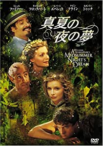Amazon.com: 真夏の夜の夢 [DVD]: Movies & TV