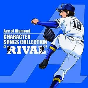 TVアニメ「ダイヤのA」キャラクターソングスコレクション