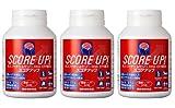 【お買得3個セット】 ホスファチジルセリン(PS) DHA EPA 天然ビタミンD 配合 サプリメント スコアアップ (集中力、受験、記憶力、眠気、夏バテ、リラックス)が必要なあなたに。