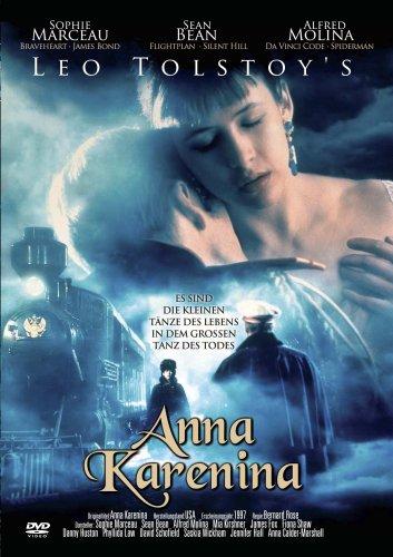 Анна Каренина 1997 - Андрей Гаврилов