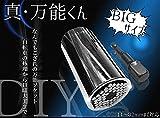 1stモール 【 フリーサイズ 】 万能 ソケットレンチ (11~32mm) ユニバーサルソケット ST-MXT-482A