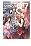コミックマーケット 87 DVD-ROM カタログ