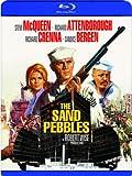 Sand Pebbles, The Blu-ray