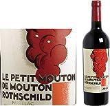 ル・プティ・ムートン・ド・ムートン・ロートシルト 2009   ワイン倶楽部 秀友 赤ワイン  750mlx1本