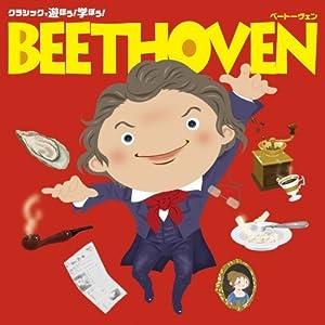 Amazon.com: V.A.: ENJOY CLASSICS 2: BEETHOVEN by WARNER MUSIC JAPAN