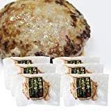 【期間限定】石垣牛とあぐー豚ハンバーグ 100g×6個 山香 沖縄のお肉を堪能 ジューシーで甘みのあるハンバーグ