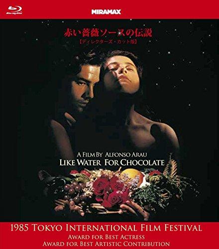 赤い薔薇ソースの伝説 (ディレクターズ・カット版) [Blu-ray]