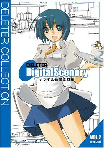 DELETER Digital Scenery デジタル背景素材集 Vol.2 飲食店編