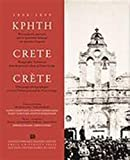 img - for Crete 1898-1899 book / textbook / text book