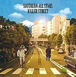 キラーストリート(リマスタリング盤)