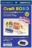 グラフテック クラフトマルチ 台紙なしカード(用紙15枚入り) CR09002