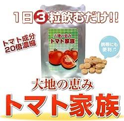 大地の恵み トマト家族  リコピン ダイエット 夜トマト