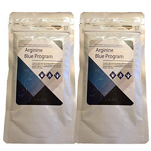 アルギニン ブルー プログラム
