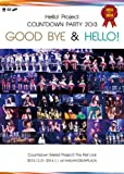 Hello!Project COUNTDOWN PARTY 2013 ~ GOOD ...[DVD]