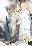 コミックス / ロッキー のシリーズ情報を見る