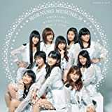 MORNING MUSUME14 EGAO NO KIMI HA TAIYO SA/KIMI NO KAWARI HA IYASHINAI/WHAT IS LOVE? TYPE-C(+DVD)(ltd.)