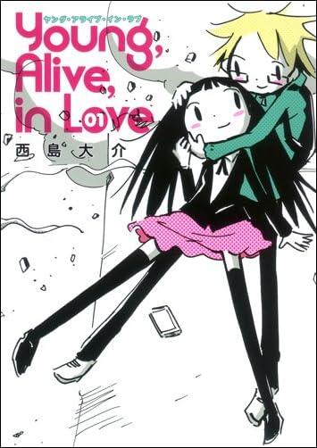 Young,Alive,in Love 1 (ヤングジャンプコミックス)