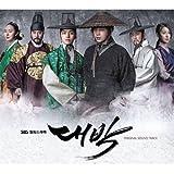 テバク OST (SBS TVドラマ) (韓国盤)