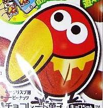 森永 チョコボール ピーナッツ (20個入)
