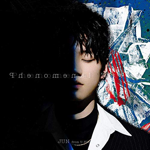 CD : JUN (FROM U-KISS) - Phenomenal World (With DVD, Japan - Import)