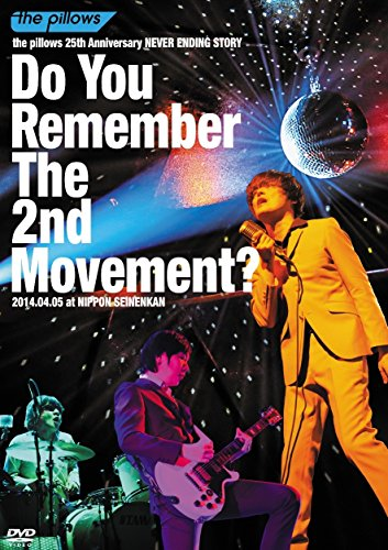 the pillows 25th Anniversary NEVER ENDING STORYDo You Remember The 2nd Movement?2014.04.05 at NIPPON SEINENKAN (DVD2枚組) avex trax