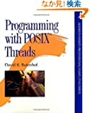Programming with POSIX® Threads (Addison-Wesley Professional Computing Series)