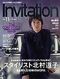 Invitation (インビテーション) 2008年 11月号 [雑誌]
