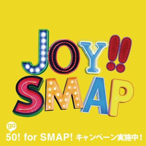 SMAP Joy