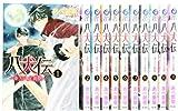 八犬伝  ‐東方八犬異聞‐ コミック 1-11巻 セット (あすかコミックスCL-DX)