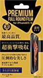 Amazon.co.jpサンクレスト iDress サンフィルター iPhone6s 4.7インチ 対応 PREMIUM FULL ROUND FILM さらさら防指紋 クリア透明 i6S-FAB