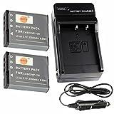 DSTE® アクセサリーキット Casio NP-130 互換 カメラ バッテリー 2個+充電キット 対応機種 EX-ZR850 ZR1000 ZR1200 EX-ZS1500 EX-100 EX-ZR400 ZR500