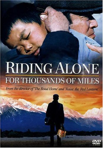 Cover art for  Riding Alone For Thousands of Miles