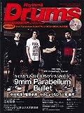 Rhythm & Drums magazine (リズム アンド ドラムマガジン) 2014年 07月号 (CD付) [雑誌]