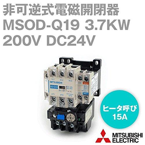 三菱電機 MSOD-Q19 3.7KW 200V DC24V SD-Qシリーズ高感度コンタクタ 電磁開閉器 非可逆式 TH-N18DM使用 (ヒータ呼び: 15A) NN