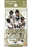 ネットカードダス プロ野球 オーナーズリーグ 2010 01 1パック(カード3枚入)