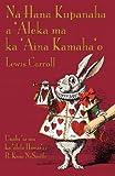 Na Hana Kupanaha a 'Aleka ma ka 'Aina Kamaha'o (Alice's Adventures in Wonderland, Hawaiian Edition)