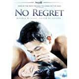 No Regretby Nam-gil Kim