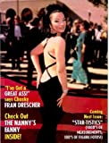 Celebrity Sleuth Magazine: Volume 10 Number 9 (1997): Nude Celebrity Magazine Featuring Television's Hottest Women! (Tele-Visions 10)