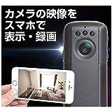 サンコー ペン型赤外線無線カメラ WIFICAM3