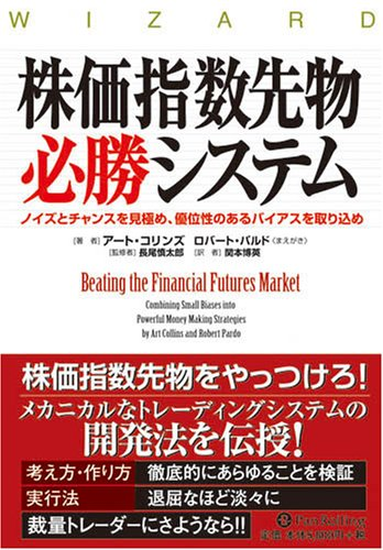 東証が年内にも世界初の新しい株価指数を導入!